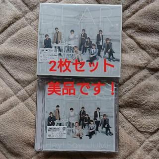 ヘイセイジャンプ(Hey! Say! JUMP)のHey!Say!JUMP アルバム「DEAR.」初回限定盤1&初回限定盤2(ポップス/ロック(邦楽))