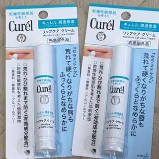 キュレル(Curel)のまり様 専用(リップケア/リップクリーム)