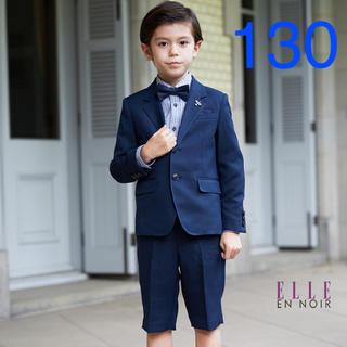 4e85f34bf62fc エル 子供 ドレス フォーマル(男の子)の通販 90点