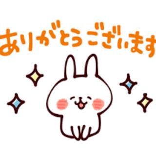 のん様 専用ページ(ネックストラップ)
