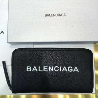 バレンシアガ(Balenciaga)の新品 バレンシアガ 長財布(長財布)