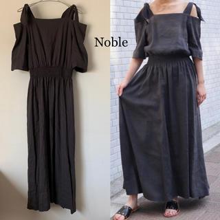 ノーブル(Noble)のノーブル ショルダーリボンワンピース * プラージュ 購入 ネックレス付き(ロングワンピース/マキシワンピース)