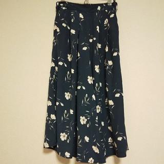 しまむら - グレーネイビーに花柄のスカーチョ