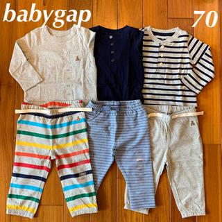 ベビーギャップ(babyGAP)の新品☆babygap☆ロンパース&コットンパンツ☆70㎝(ロンパース)