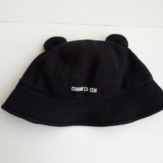 コムサイズム(COMME CA ISM)の💞chamam.様専用💞コムサイズム くまちゃん帽子 46㎝ 男の子(帽子)