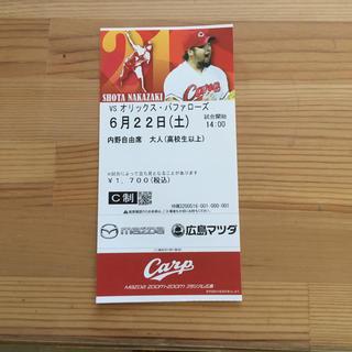 ヒロシマトウヨウカープ(広島東洋カープ)の6月22日(土)広島対オリックス戦 内野自由席 1枚(野球)
