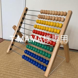 イケア(IKEA)のT-MAMA様専用 IKEA 100玉そろばん 知育玩具 おもちゃ(知育玩具)