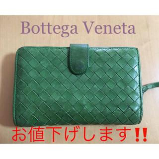 Bottega Veneta - ボッデガヴェネタ 財布
