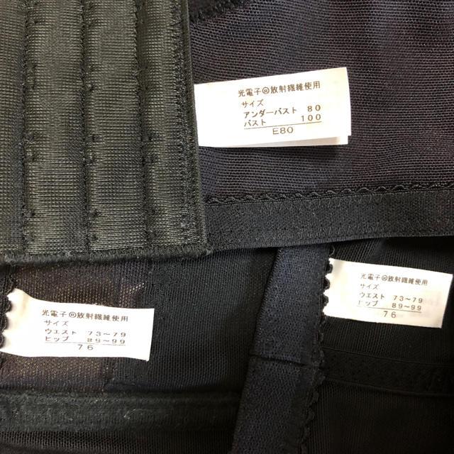 ちぃちぃ様専用 レディースの下着/アンダーウェア(ブライダルインナー)の商品写真