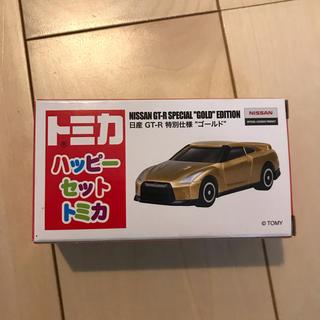 ハッピーセット トミカ ひみつのおもちゃ