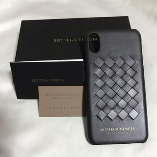 ボッテガヴェネタ(Bottega Veneta)のボッテガヴェネタ iPhone X. XS カバー ケース(iPhoneケース)