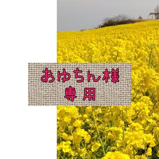 ディアドラ(DIADORA)のディアドラ♡ショートパンツTL1443(ウェア)