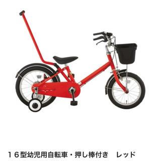 ムジルシリョウヒン(MUJI (無印良品))の無印 16型幼児用自転車(自転車)