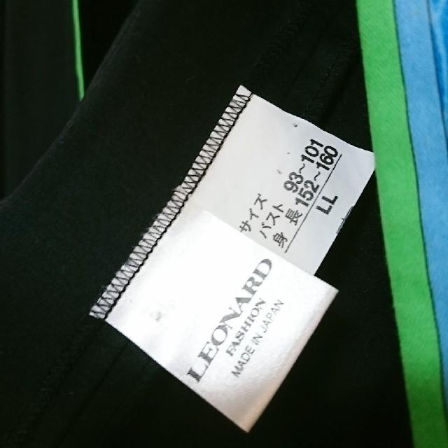 LEONARD(レオナール)のLEONARD 薄手ジャケット レディースのジャケット/アウター(ノーカラージャケット)の商品写真