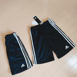 アディダス(adidas)のアディダス ハーフパンツ 130㎝ 新品 タグ付き (パンツ/スパッツ)