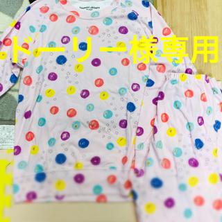 ツモリチサト(TSUMORI CHISATO)のワコール パジャマ(パジャマ)
