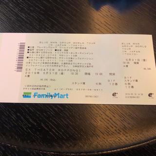 ブルーマン ワールドツアー チケット 1枚 東京公演