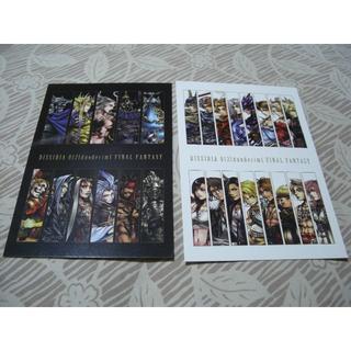 スクウェアエニックス(SQUARE ENIX)のディシディア ファイナルファンタジー 012 ポストカード 二枚 非売品 (写真/ポストカード)
