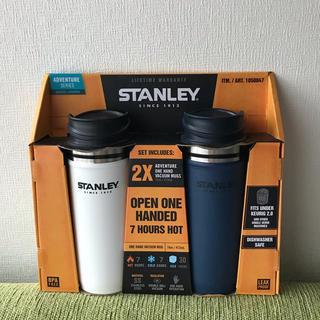 スタンレー(Stanley)のスタンレー Stanley 魔法瓶 タンブラー マグ 水筒 2つセット(タンブラー)