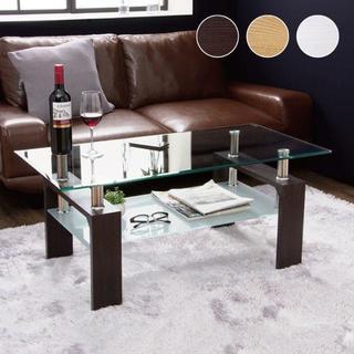 テーブル ガラステーブル センターテーブル 北欧