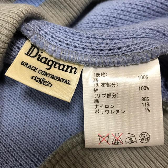 GRACE CONTINENTAL(グレースコンチネンタル)のメッシュブルゾン ブルー 36 グレースコンチネンタル レディースのジャケット/アウター(ブルゾン)の商品写真