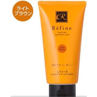レフィーネ(Refine)のレフィーネ ヘッドスパトリートメントカラー ラインブラウン 140g(白髪染め)