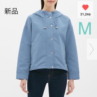 ジーユー(GU)の再値下げ☆新品未使用 GU マウンテンパーカー Mサイズ ブルー(ブルゾン)
