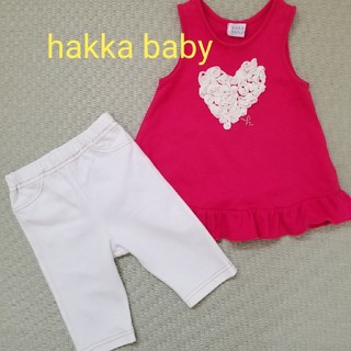 ハッカベビー(hakka baby)の美品 ハッカベビー セット (シャツ/カットソー)