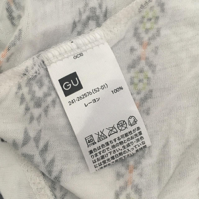 GU(ジーユー)のワンピース レディースのワンピース(ミニワンピース)の商品写真