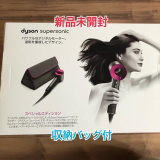 ダイソン(Dyson)の★新品未開封★ダイソンドライヤー スペシャルエディション(ドライヤー)
