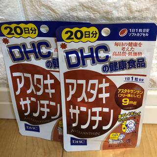DHCの健康食品 アスタキサンチン20日分×2個
