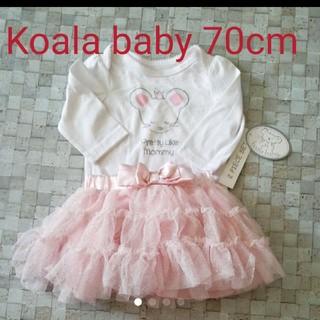 918c4e2b53d0d KOALA Baby - コアラベビー ハワイアン柄 ロンパースの通販 ラクマ