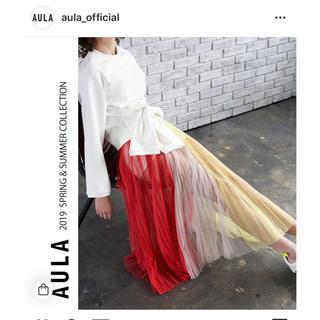 アウラアイラ(AULA AILA)のメッシュプリーツロングスカート(ロングスカート)