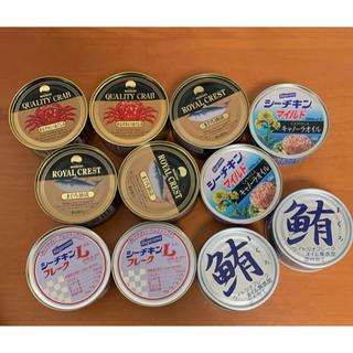 【値下】かに缶 まぐろ缶 シーチキン 11缶