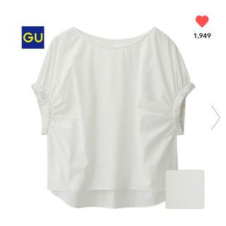 ジーユー(GU)のGU ギャザースリーブブラウス(シャツ/ブラウス(半袖/袖なし))