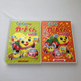 ミキハウス(mikihouse)の美品 GO!GO!カートくん DVD vol.3のみ ミキハウス(アニメ)