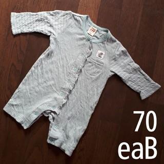 c9fd3f46ef8e7 エーアーベー(eaB)のエーアーベー カバーオール 70(カバーオール)