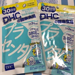 ディーエイチシー(DHC)のDHC プラセンタ30日分×2(その他)