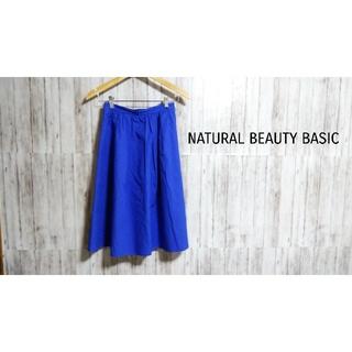 ナチュラルビューティーベーシック(NATURAL BEAUTY BASIC)のNaturalBeautyBasic 膝下ブルースカート フレアスカート(ひざ丈スカート)