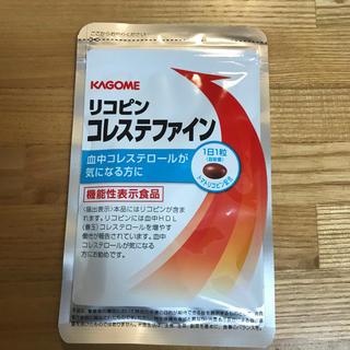 カゴメ(KAGOME)のカゴメ リコピン コレステファイン (その他)