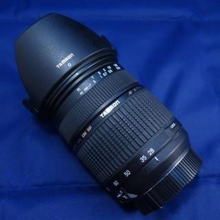 TAMRON - タムロン SP AF 28-75mm F2.8 XR Di (A09NⅡ)