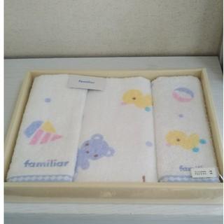 ファミリア(familiar)の【専用】ファミリア タオル3枚(その他)