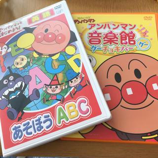 アンパンマン(アンパンマン)のアンパンマン DVD2枚セット(キッズ/ファミリー)