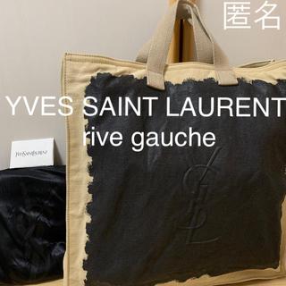 サンローラン(Saint Laurent)のイヴサンローラン リヴゴーシュ ビッグサイズトート 匿名配送(トートバッグ)