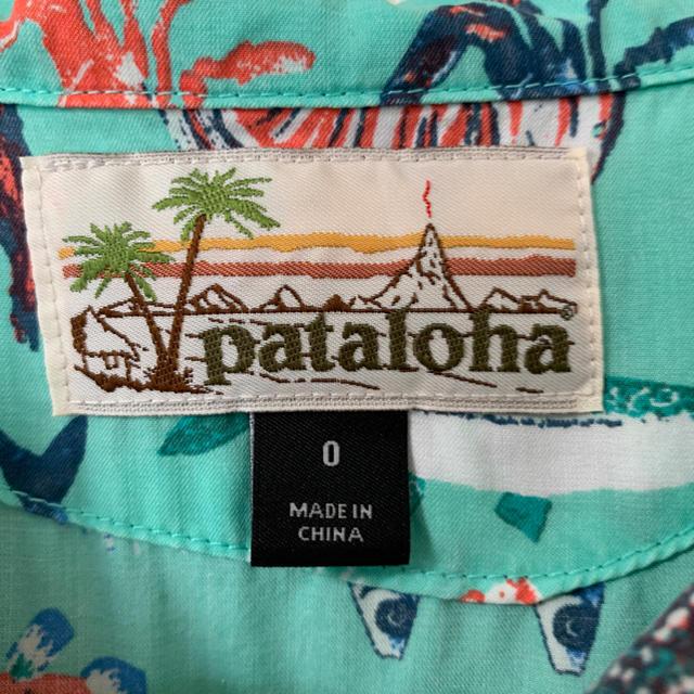 patagonia(パタゴニア)のパタロハ アロハシャツ レディースのトップス(その他)の商品写真