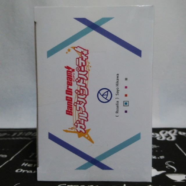 SEGA(セガ)のバンドリ 氷川紗夜 フィギュア エンタメ/ホビーのフィギュア(アニメ/ゲーム)の商品写真