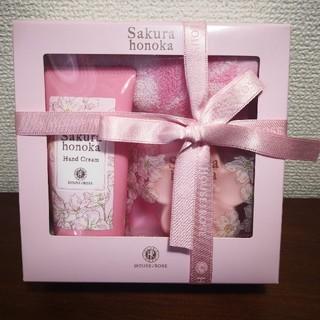 HOUSE OF ROSE - ハウスオブローゼ 桜ほの香 ハンドセット