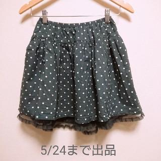 ジーユー(GU)の【150サイズ】スカート(スカート)