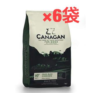 カナガン ドッグフード 2キロ6袋(ペットフード)
