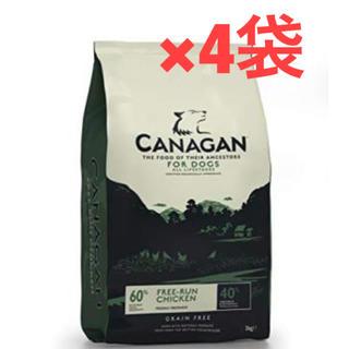カナガン ドッグフード 2キロ 4袋(ペットフード)
